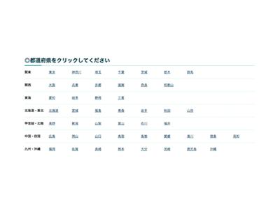 シフトワークスの応募方法_STEP2